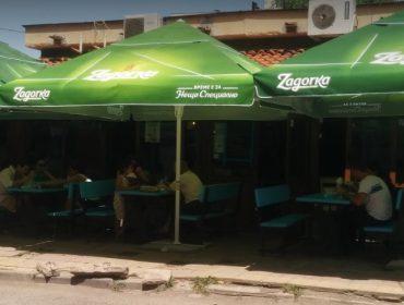 Рибен ресторант в град София | Ресторант Рибката