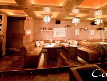 Заведение в София | Calipso Bar and Dinner