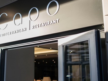 Средиземноморски ресторант в София | Capo
