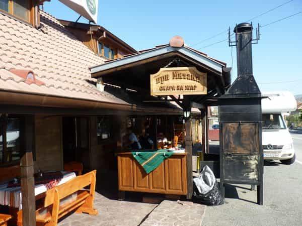 Ресторант При Митака – гр. Кресна